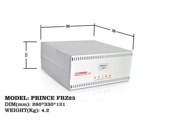 استابیلایزر یخچال و فریزر PRINCE FRZ25
