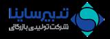 تجارت تدبیر ساینا | ساینا باتری تولید کننده و وارد کنند باتری یو پی اس