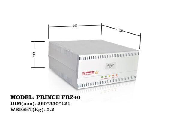 استابیلایزر یخچال و فریزر PRINCE FRZ40