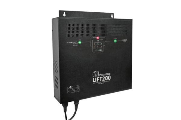 یو پی اس فاراتل مدل LIFT200
